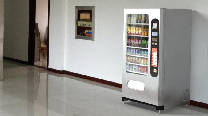 protection distributeur automatique